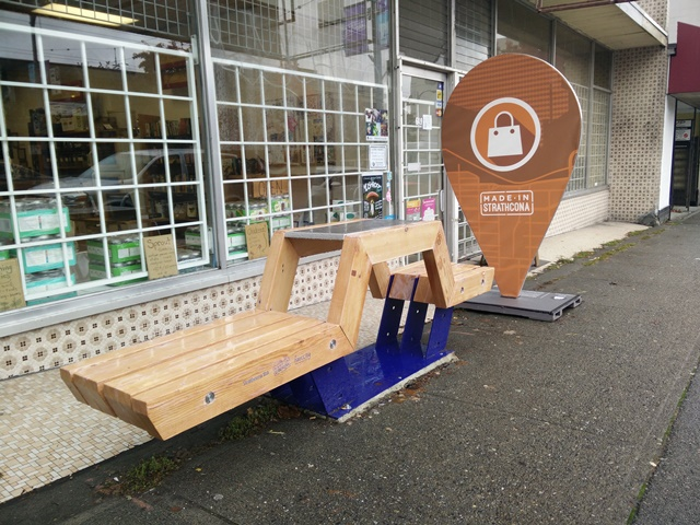 Bench at 649 E Hastings Street