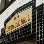 Vancouver Japanese Language School & Japanese Hall.
