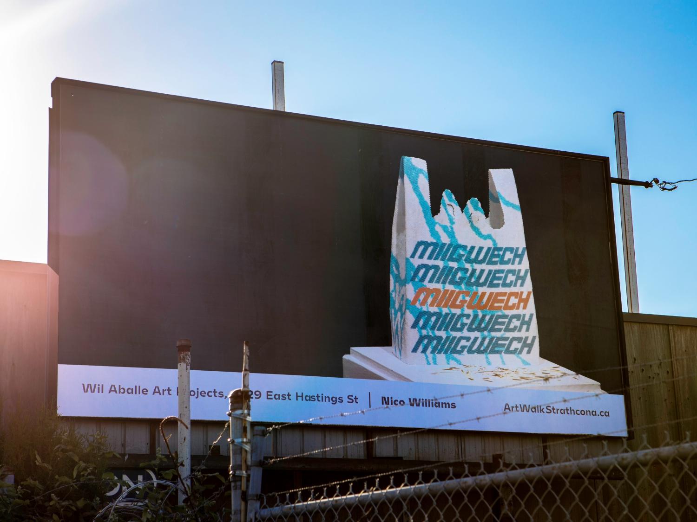 Billboard of Nico William's piece: miigwech, miigwech, miigwech 2021